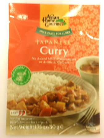 Japanese curry 50g AHG - Spice paste - 8886390204530 - 1