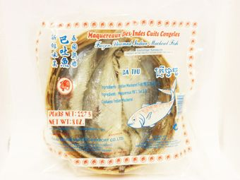 Steamed indian mackerel fish 227g Cock - Fish - 084909100191 - 1
