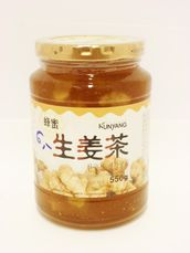 Preparation of ginger with honey 550g - Others - 8802795600043 - 1