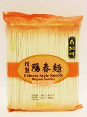 Chinese style noodle 1,36kg Sau Tao - Wheat vermicelli - 087303857784 - 1