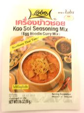 Kao soi seasoning mix 50g Lobo - Others - 8850030110215