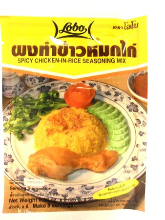 Spicy chicken in rice seasoning mix 50g - Others - 8850030110765 - 1