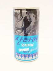 Shinee special 175ml - Others - 8801128941228 - 1