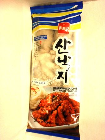 Frozen small octopus 453g Wang - Fish - 087703001428 - 1