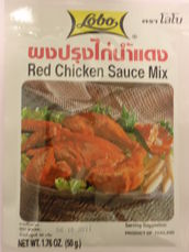 Red chicken sauce mix 50g Lobo - Others - 8850030111069