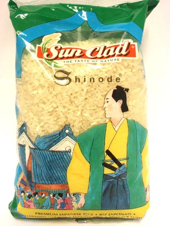 Sushi rice 1kg Sun Clad - Others - 8005734100059 - 1